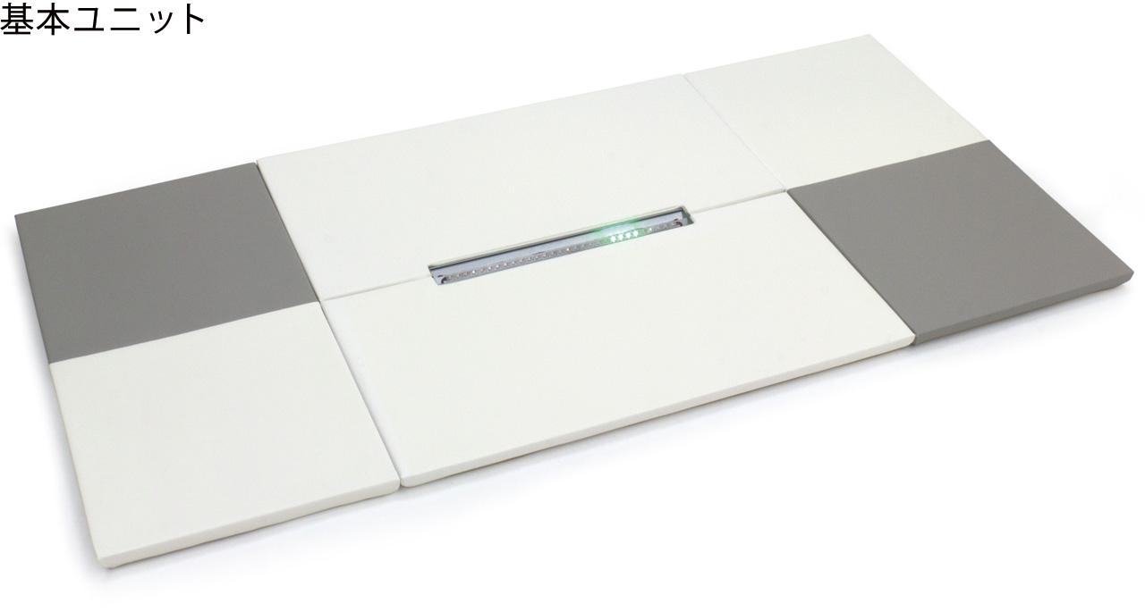 hikariba-1